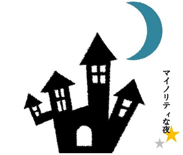monokoto12.jpg