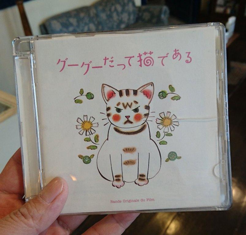 cd201807