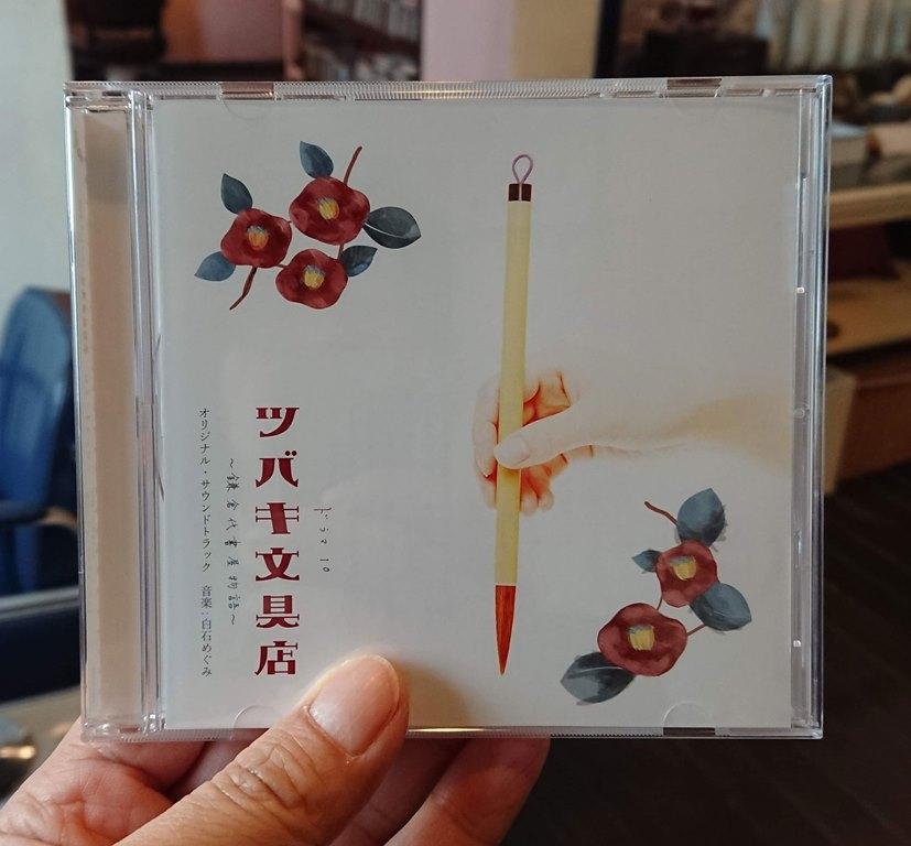 cd201906
