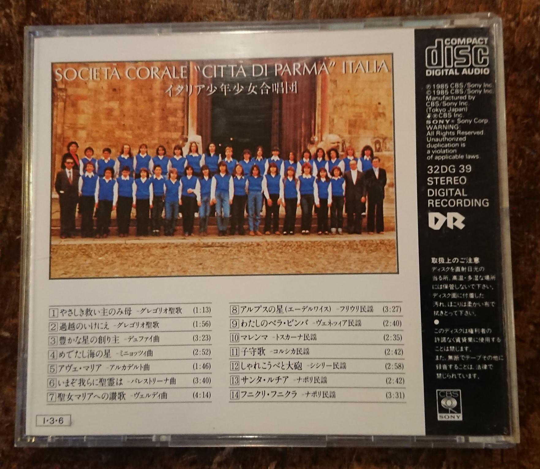 cd202009b