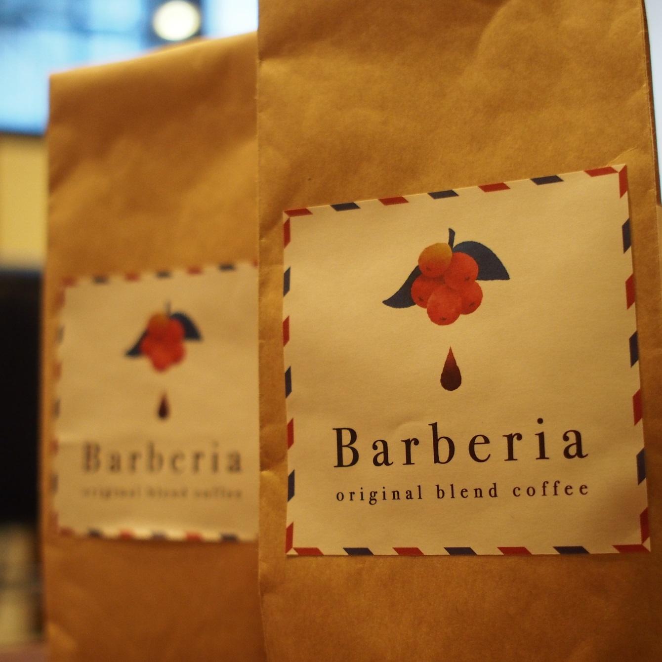 coffee202010